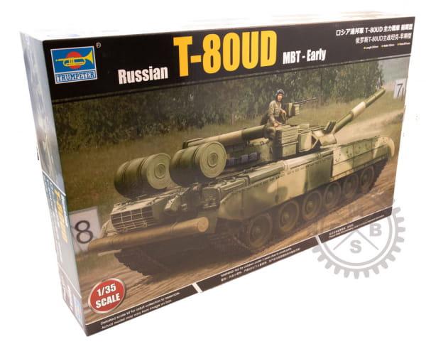 TRU9581