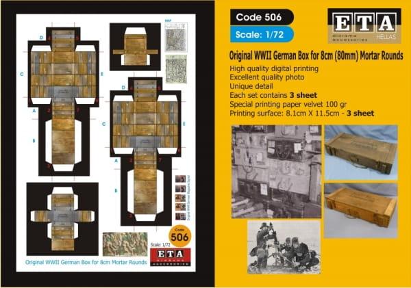 etacode506