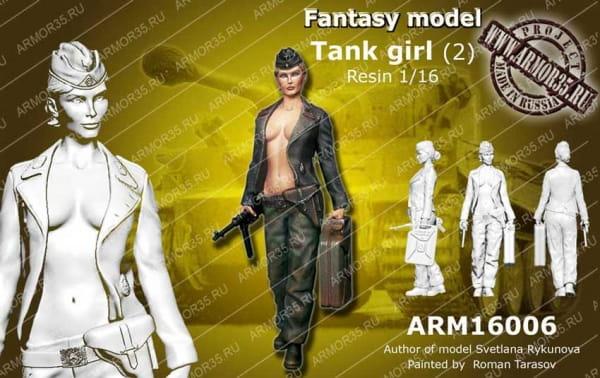 arm16006