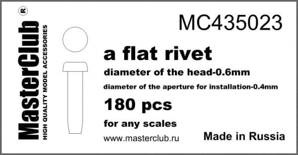 mc435123neu