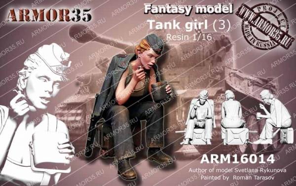 ARM16014
