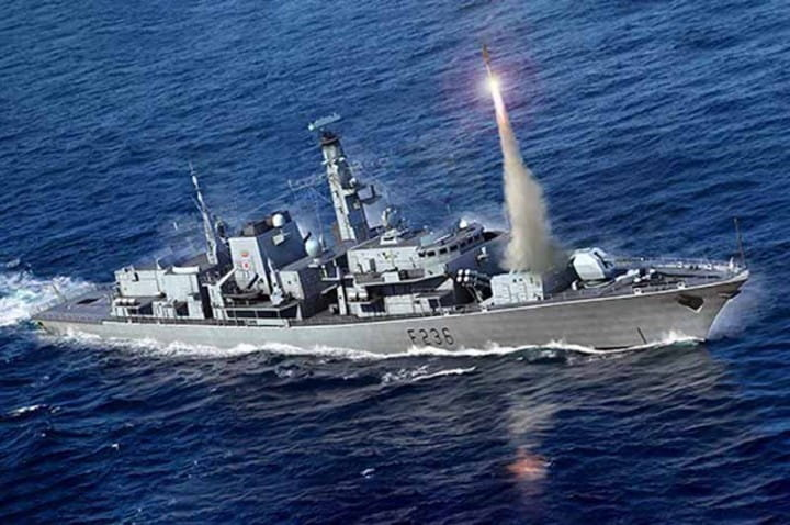HMS TYPE 23 Frigate - Montrose(F236) / 1:700