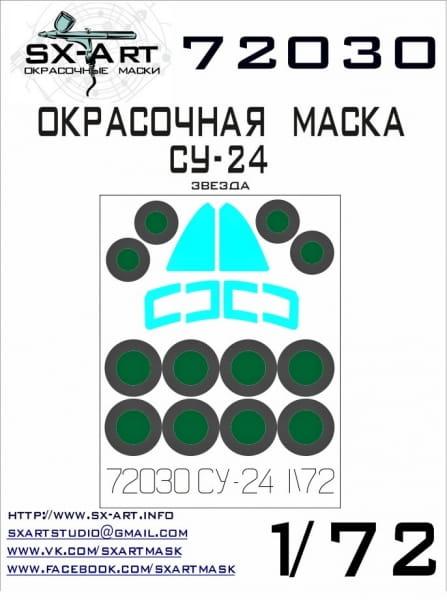 SXA-72030