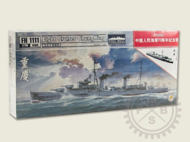 Light Cruiser CHUNGKING / 1:700