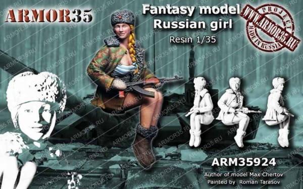 ARM35924