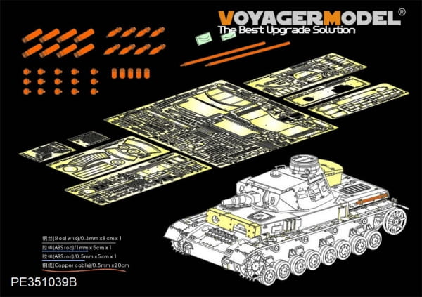 """WWII German Pz.Kpfw.IV Ausf.F1 """"Vorpanzer"""" Basic included Ammo (For Border BT-003) / 1:35"""