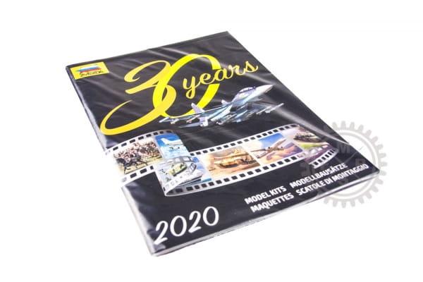 zvkat2020