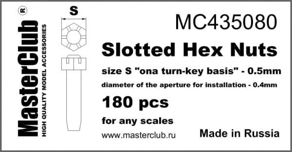 mc435080neu