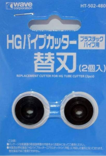 ht502