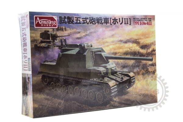 IJA Experimental Gun Tank Type 5 (Ho-Ri II) / 1:35