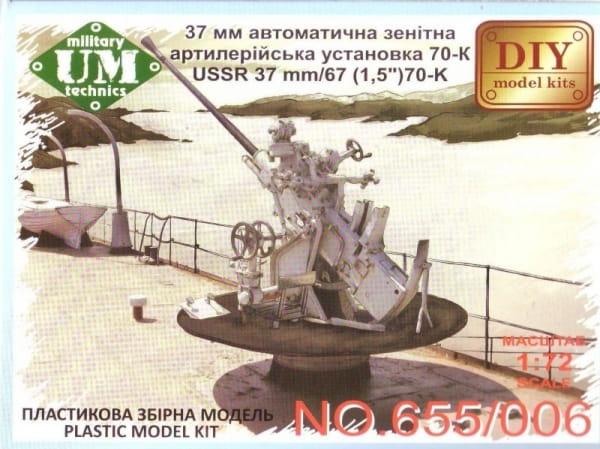 um655006