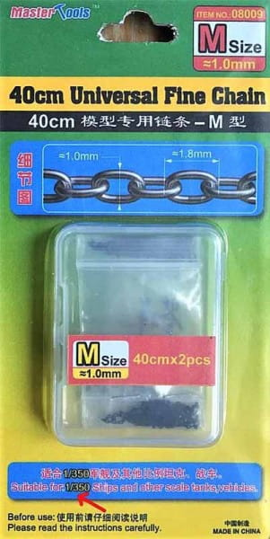 40cm Universal Fine Chain M Size 1.0mm x 1.8mm