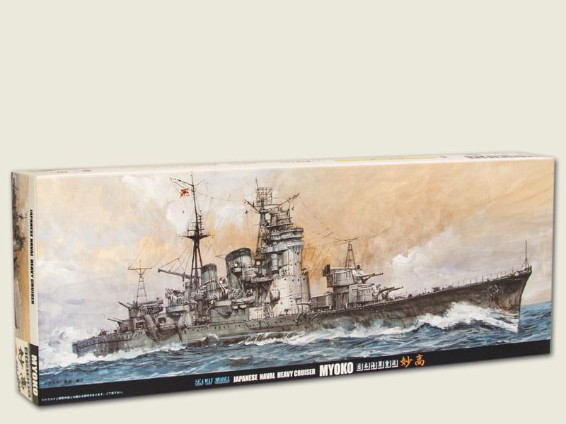 Fujimi model 1//700 special series No.7 Japanese Navy heavy cruiser Myoko plastic