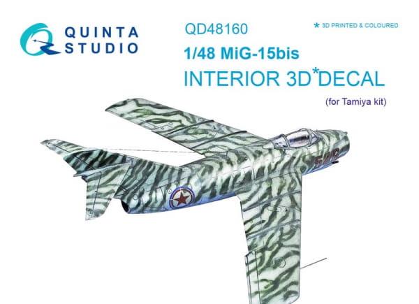 QSD48160