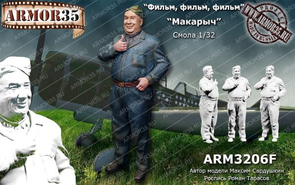 ARM3206F