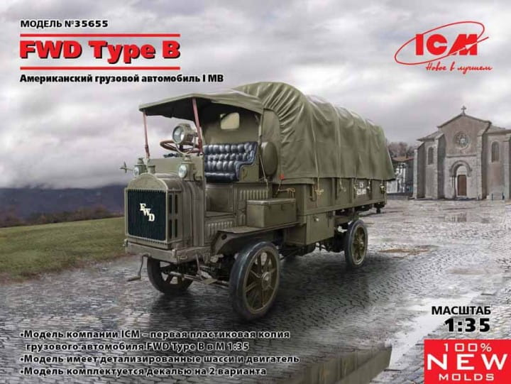 FWD Type B, WWI US Army Truck / 1:35