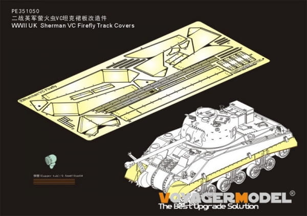 WWII UK Sherman VC Firefly Track Covers (For R.F.M 5038) / 1:35