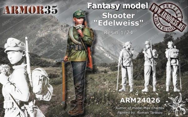 ARM24026
