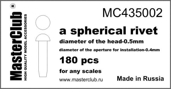 mc435002neu