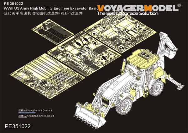 WWII US Army High Mobility Engineer Excavator Basic(For Panda hobby PH35041) / 1:35