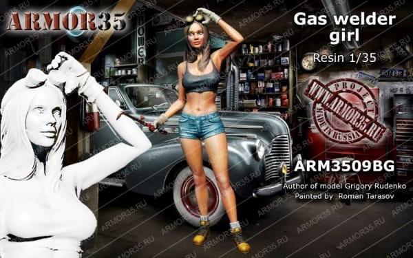 ARM3509BG