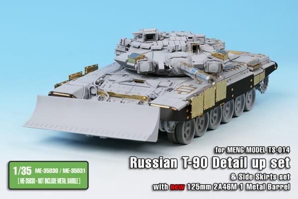 tmwme35030