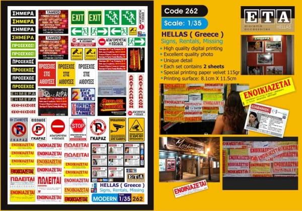 etacode262