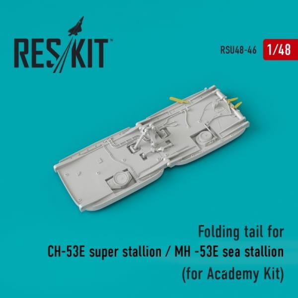 RSU480046