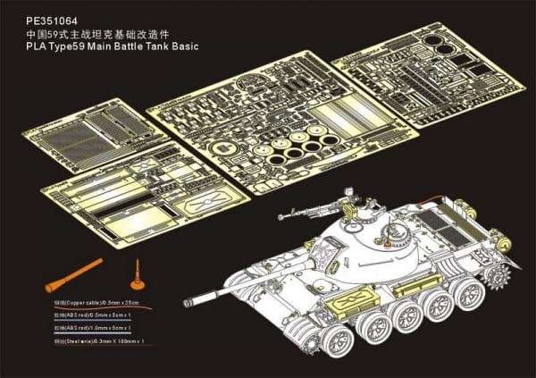 Type59 Main Battle Tank Basic (For MINIART 37026) / 1:35