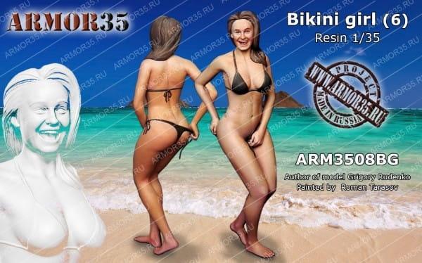 ARM3508BG