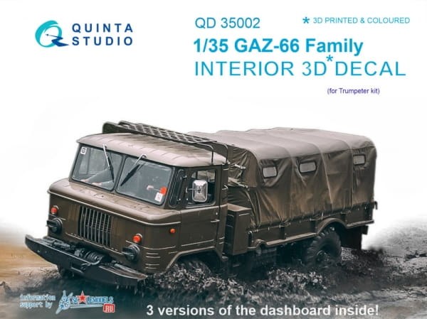 QSD35002