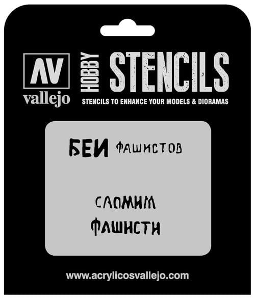 Vallejo Hobby Stencils: Soviet Slogans WWII Num. 1 Markings - 1:35