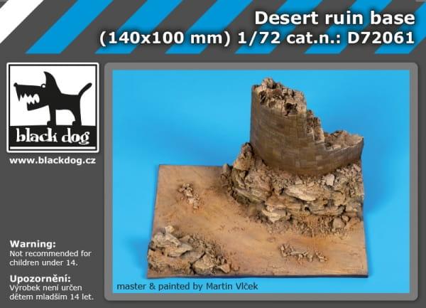 Desert ruin base / 1:72