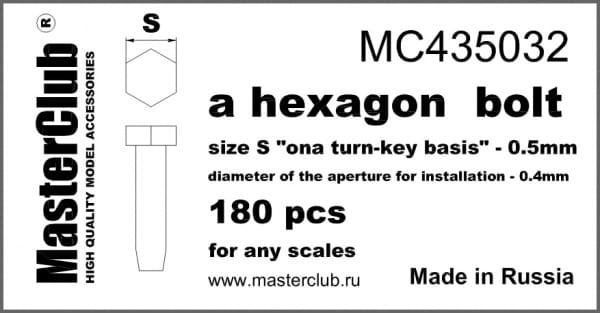 mc435032neu