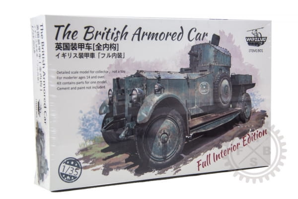 The British Armored Car - with full interior / 1:35