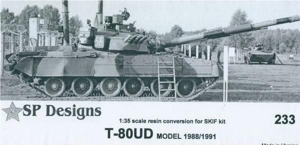spd233