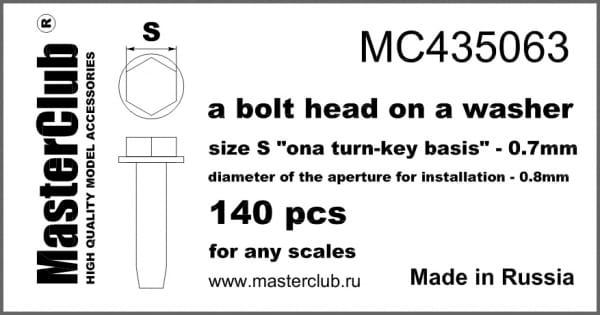 mc435063neu