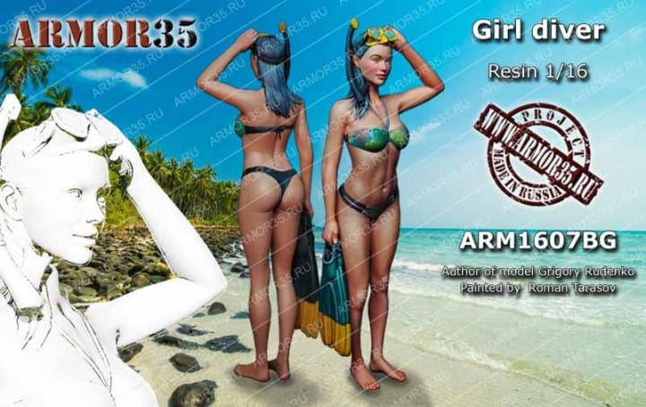 Girl Diver / 1:16