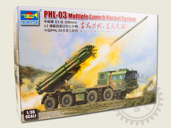 PHL-03 Multiple Launch Rocket System / 1:35