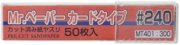 GSMT401